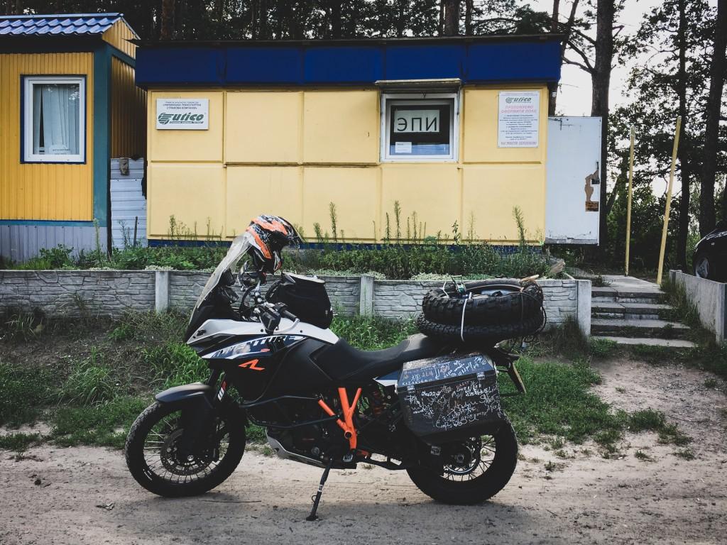Russia2018-76