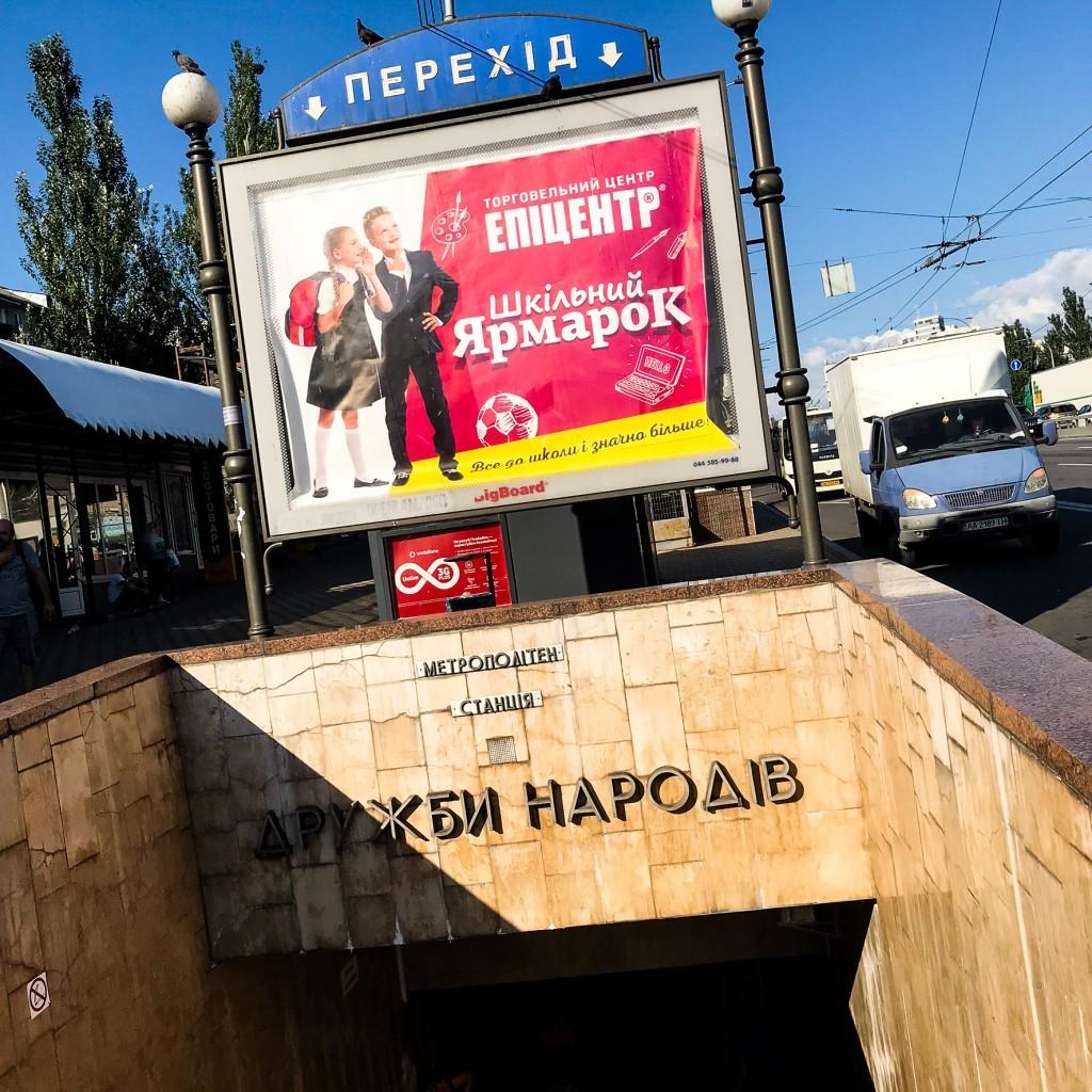 Russia2018-199