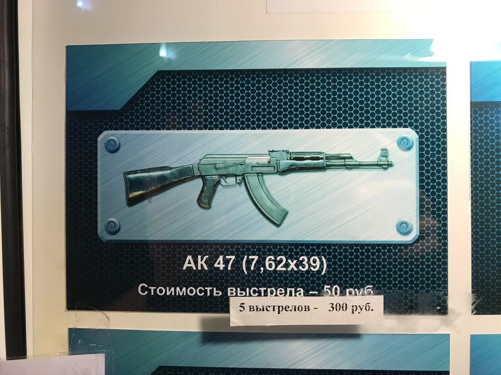 Russia2018-327