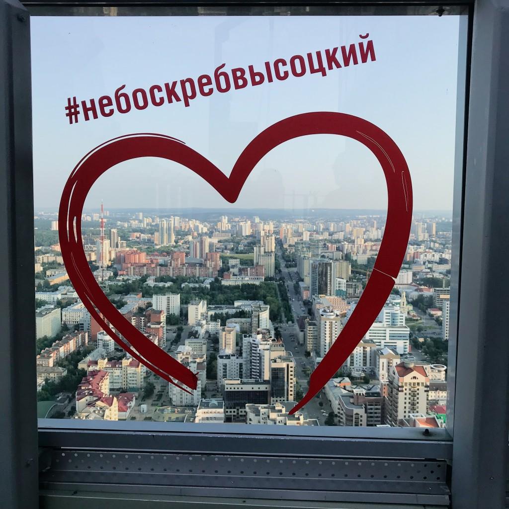 Russia2018-372