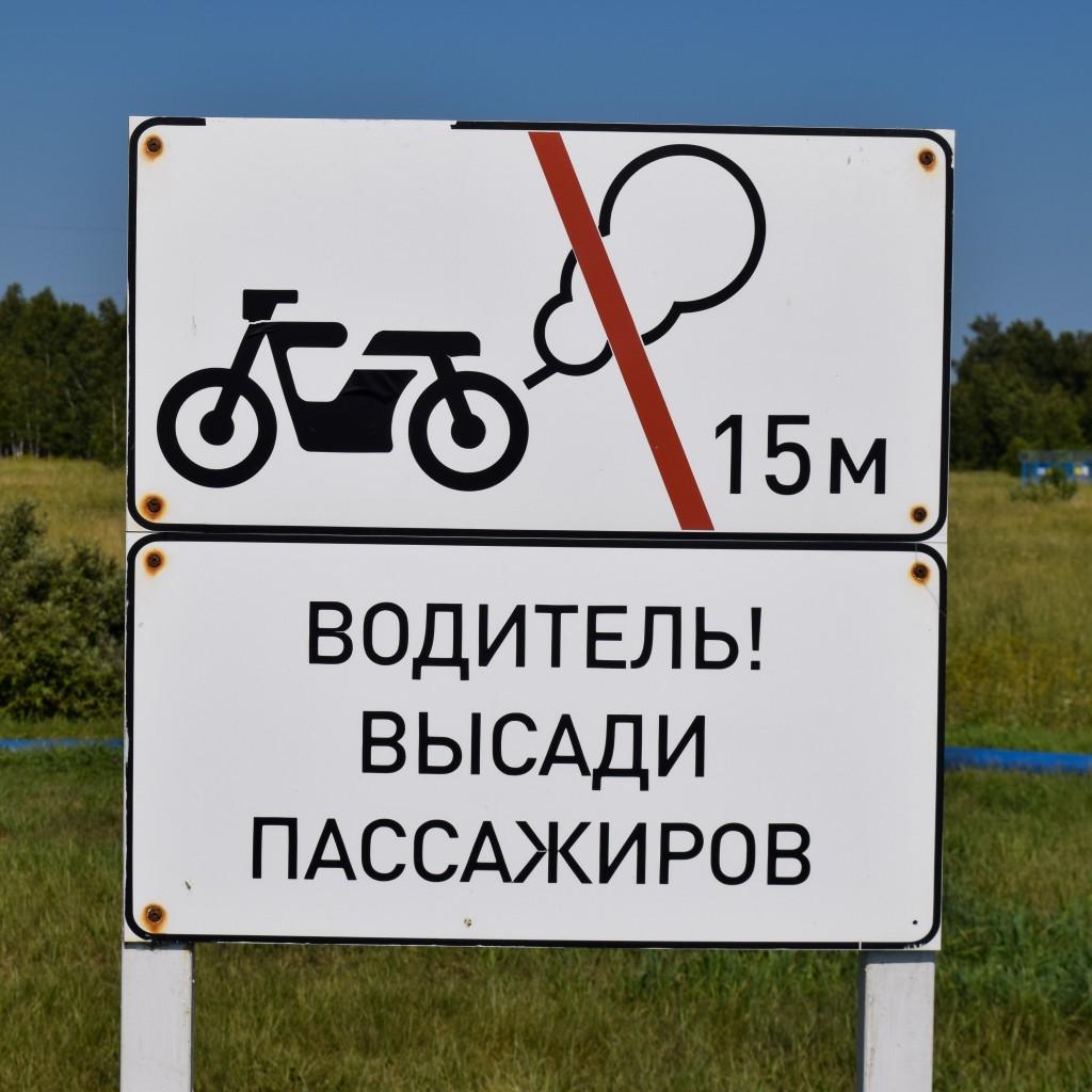 Russia2018-422