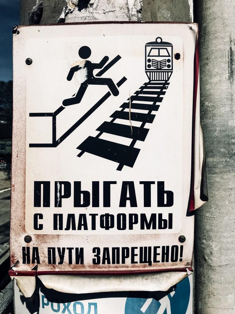 Russia2018-805