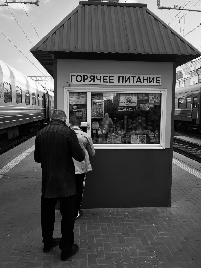Russia2018-873